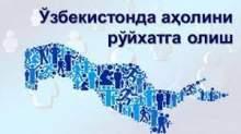 jpg jpeg gif png txt doc docx xls xlsx pdf ppt pptx pps ppsx odt ods odp mp3 mov mp4 m4a m4v mpeg avi ogg oga ogv weba webp webm